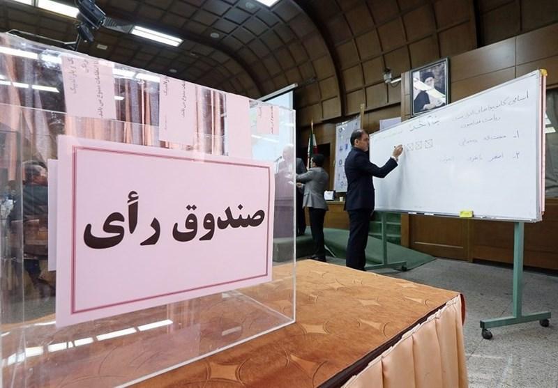 تاریخ برگزاری مجمع انتخاباتی فدراسیون گلف اعلام شد