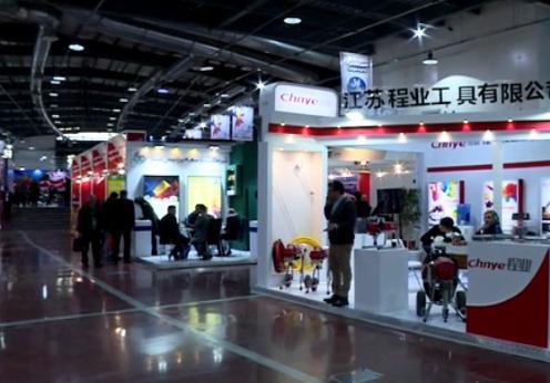 برگزاری نمایشگاه هایی با تولیدات صد درصد داخلی