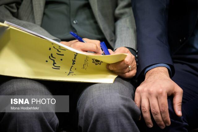 چرا شرکت البرزی مالیات به تهران می دهد؟