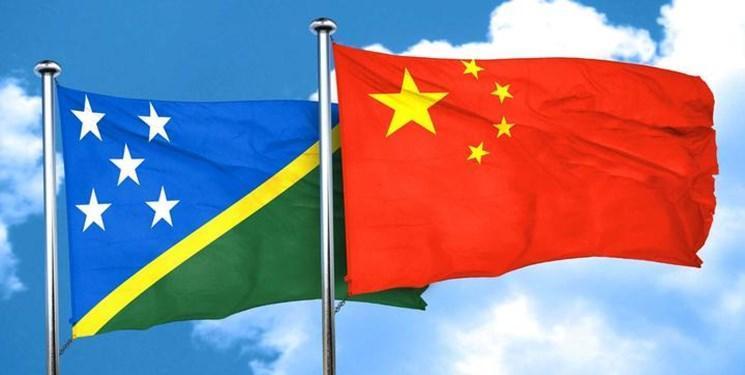 چین و جزایر سلیمان توافقنامه روابط دیپلماتیک امضا کردند