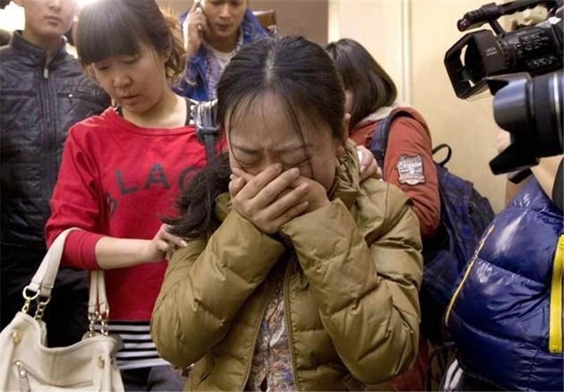 خاتمه عملیات جستجوی هواپیمای مالزیایی در دریای چین جنوبی