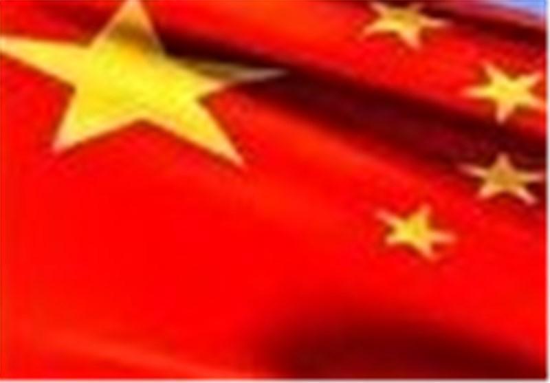 مخالفت چین با اعمال تحریم علیه روسیه