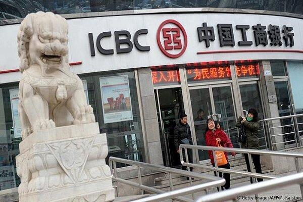مسدود شدن حساب های بانکی ایرانیان در مالزی به علت تحریم ها