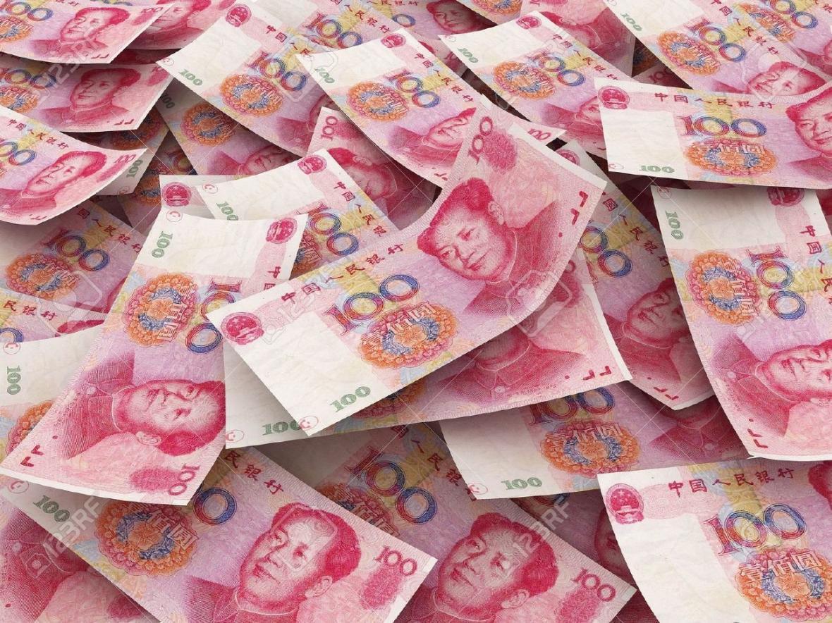 یوان چین جهانی می گردد
