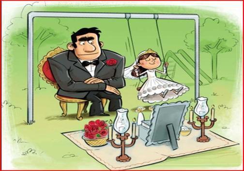 کودک همسری؛ بیراهه ای که به تباهی ختم می گردد