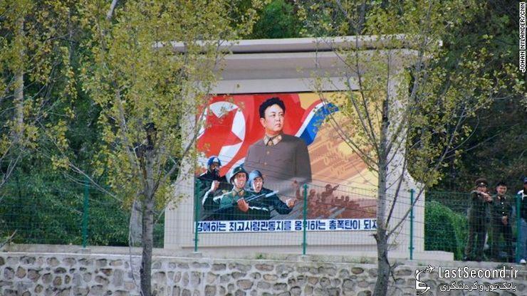 بایدها و نبایدهای سفر به کره شمالی