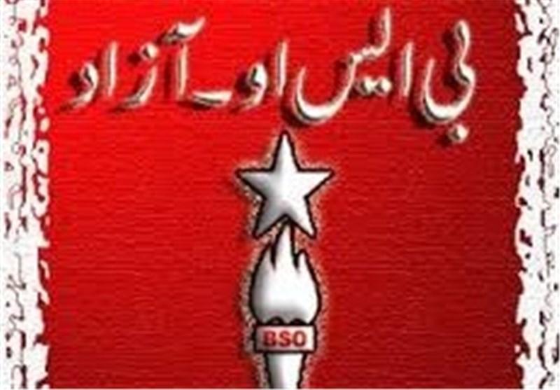 نفوذ چین در بلوچستان پاکستان تهدیدی برای جنبش سیاسی مردم بلوچ است