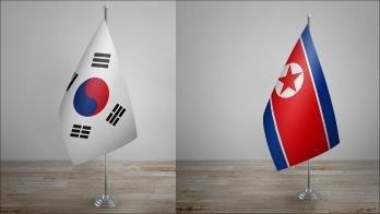 پیامد لغو نشست دو کره بر بورس های آسیایی