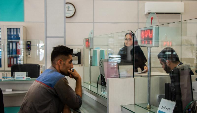 بی خبری بانک ها در برابر متقاضیان وام ودیعه مسکن ، اجرای دستورالعمل در شعب بانکی زمان می برد