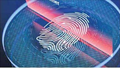 احراز هویت با سامانه امتا ریزش کاربران را در بردارد