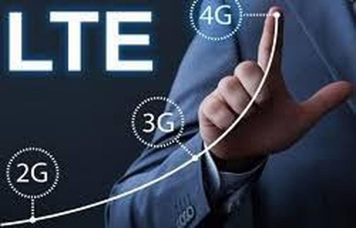 اینترنت 4G در روستاهای قشم راه اندازی شد