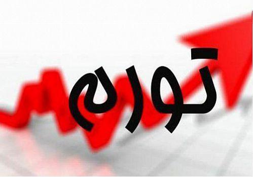 تشریح نحوه اثرگذاری رشد نقدینگی بر تورم در اقتصاد ایران