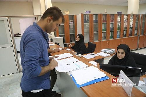 آیین نامه نهایی وام های دانشجویی به دانشگاه ها ابلاغ شد