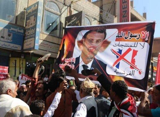 تظاهرات در تعز در محکومیت اهانت به پیامبر اکرم (ص)