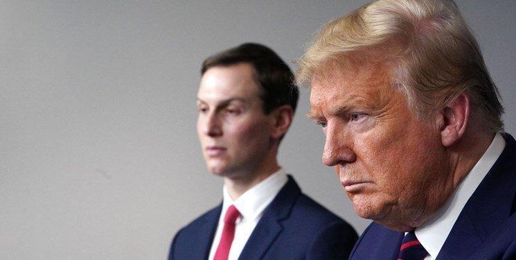 کوشنر به ترامپ برای پذیرش شکست انتخاباتی پیشنهاد داده است