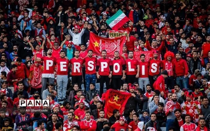 درخواست مهم باشگاه پرسپولیس از هوادارانش