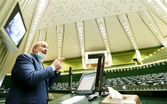 قالیباف از تحول در شهرداری تهران گفت