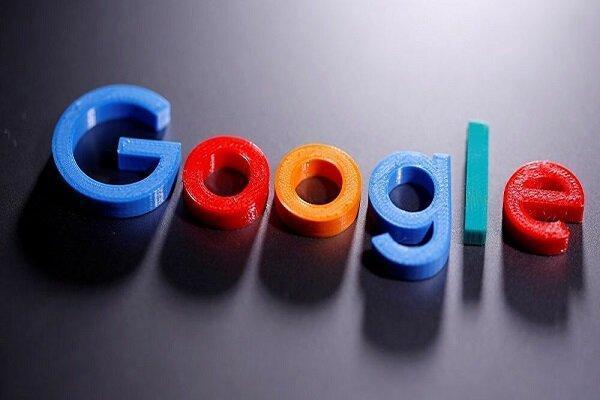 افزونه های یک هولدینگ آمریکایی در گوگل حذف شد