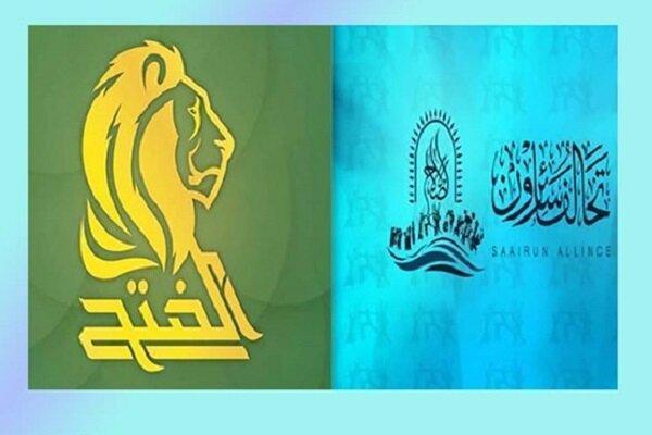 واکنش سائرون و فتح به پیشنهاد تعویق موعد برگزاری انتخابات عراق