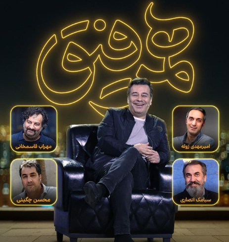 پیمان قاسمخانی؛ مهمان این هفته برنامه همرفیق