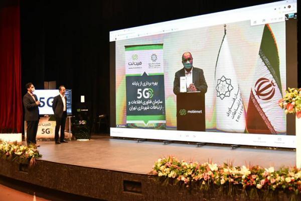 مبین نت به طور رسمی از 5G رونمایی کرد: اتصال به اینترنت 5G با مودم رومیزی