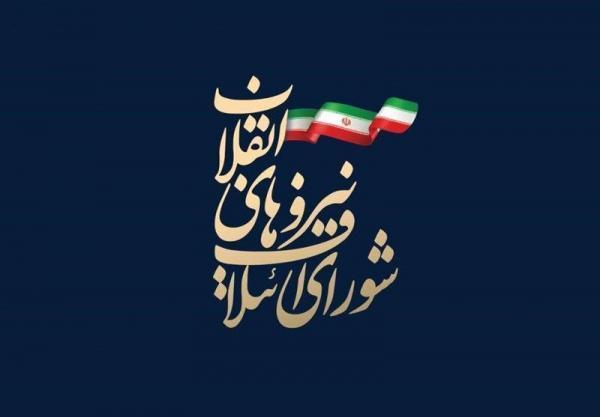 خبرنگاران استقبال شورای ائتلاف از بیانات نوروزی رهبر انقلاب اسلامی