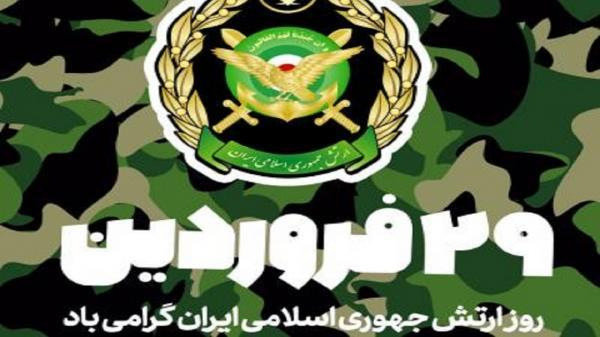 استاندار و فرمانده انتظامی کردستان روز ارتش را تبریک گفتند