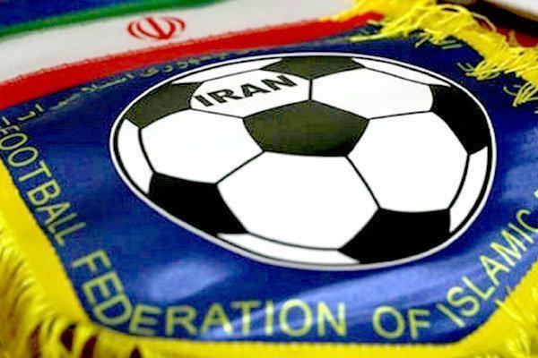 لوگوی فدراسیون فوتبال تغییر کرد، رونمایی قبل از انتخابی جام جهانی