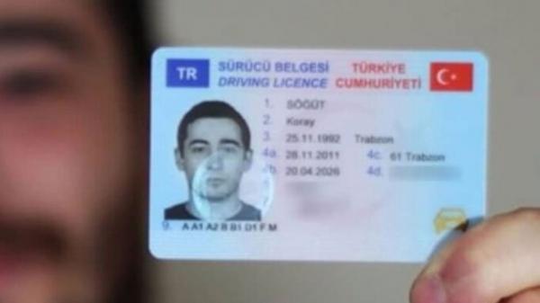 قوانین و نحوه دریافت گواهینامه رانندگی خودرو در ترکیه ، جزئیات هزینه ها